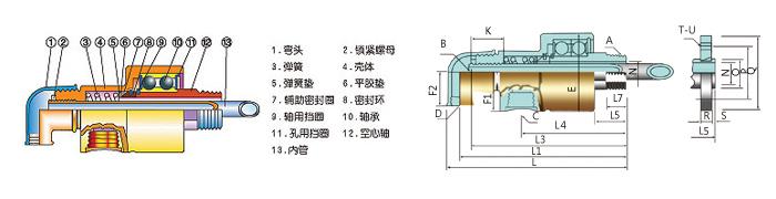 h型冷水空气液压专用结构图